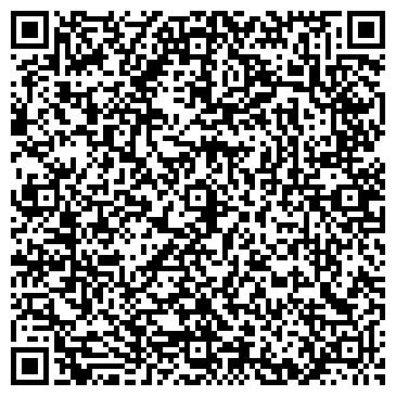 QR-код с контактной информацией организации ООО VANNABEST, торговая компания, г. Березовский