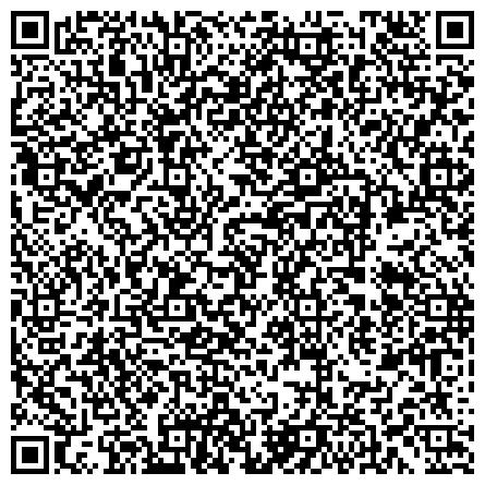 QR-код с контактной информацией организации ГБУ Исаклинский пансионат милосердия для ветеранов войны и труда (дом-интернат для престарелых и инвалидов)