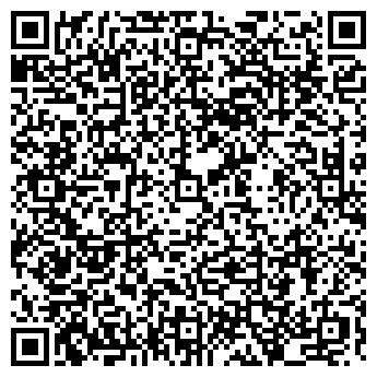 QR-код с контактной информацией организации ДЕТСКИЙ САД № 2392