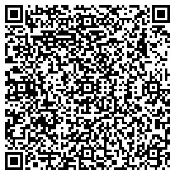 QR-код с контактной информацией организации СТАРЫЙ ШУНГУТ ОПС