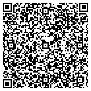 QR-код с контактной информацией организации ДЕТСКИЙ САД № 2417