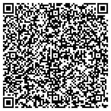 QR-код с контактной информацией организации Отдел МВД России по району ЛЮБЛИНО