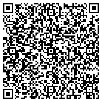 QR-код с контактной информацией организации ООО Домер