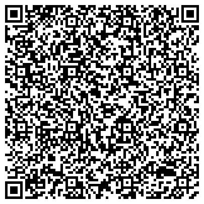 QR-код с контактной информацией организации Отдел по борьбе с правонарушениями в области охраны окружающей природной среды