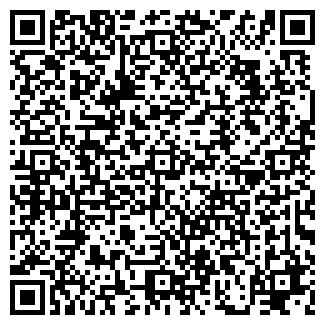 QR-код с контактной информацией организации УПП № 32