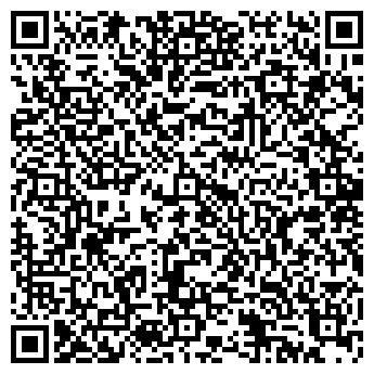 QR-код с контактной информацией организации Аптека № 8