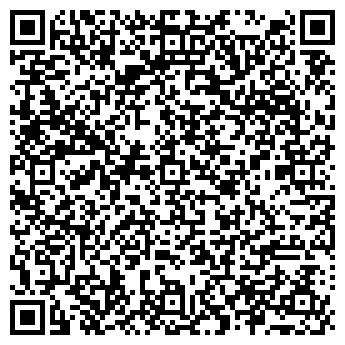 QR-код с контактной информацией организации Аптека № 642