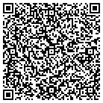 QR-код с контактной информацией организации НА БЕЛОРЕЧЕНСКОЙ