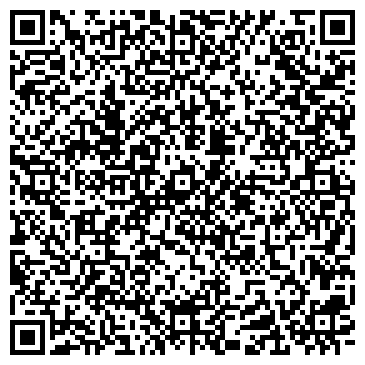 QR-код с контактной информацией организации Твой дом