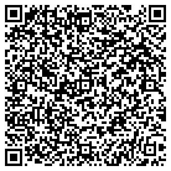 QR-код с контактной информацией организации ЛЕДИ ЛЮКС