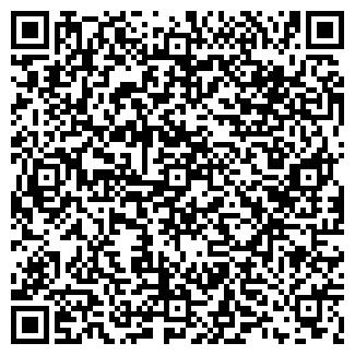 QR-код с контактной информацией организации ИНГА