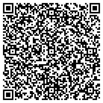 QR-код с контактной информацией организации НАМАНГАН