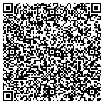 """QR-код с контактной информацией организации """"СтилиSSимо"""""""