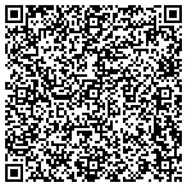QR-код с контактной информацией организации Дом-интернат для престарелых и инвалидов