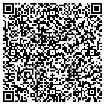 QR-код с контактной информацией организации ЭЛЕН ХАУС
