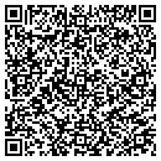QR-код с контактной информацией организации ЭЛЬЯ