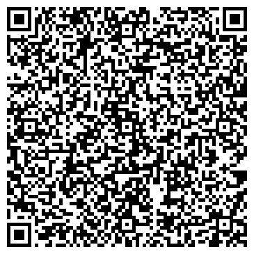 QR-код с контактной информацией организации Fashion Studio