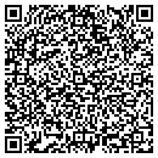 QR-код с контактной информацией организации АБХАЗИЯ
