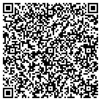 QR-код с контактной информацией организации АртМастер