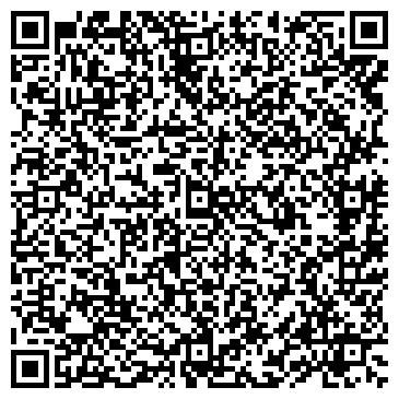 QR-код с контактной информацией организации Фабрика отдыха