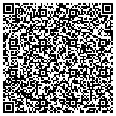 QR-код с контактной информацией организации АКАДЕМИЯ ПРОФЕССИОНАЛЬНОГО УПРАВЛЕНИЯ