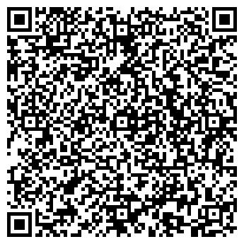 QR-код с контактной информацией организации КВАРТАЛ 2000