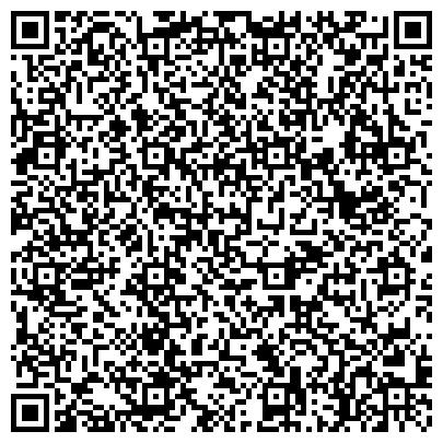 QR-код с контактной информацией организации «Морской пехотинец»