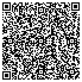QR-код с контактной информацией организации ФОНАРИК