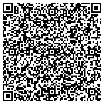 QR-код с контактной информацией организации МБДОУ Детскийсад№277