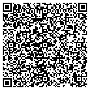 QR-код с контактной информацией организации Bomond