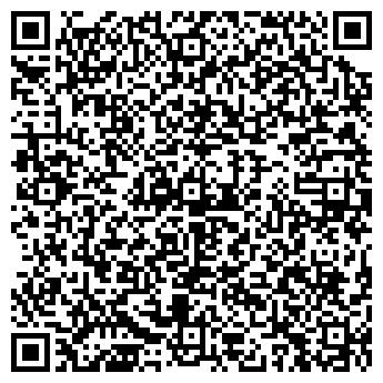 QR-код с контактной информацией организации Феерия