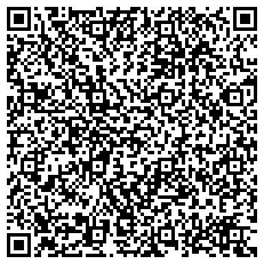 QR-код с контактной информацией организации ИНЖЕНЕРНАЯ СЛУЖБА РАЙОНА ЛЮБЛИНО