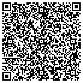 QR-код с контактной информацией организации Липецкий областной суд