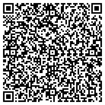 QR-код с контактной информацией организации ОДС - 316