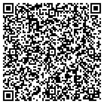 QR-код с контактной информацией организации ДОМ-2
