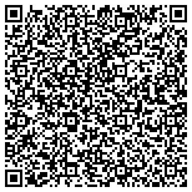 QR-код с контактной информацией организации БАЗА ПРОИЗВОДСТВЕННОГО ОБСЛУЖИВАНИЯ, ООО