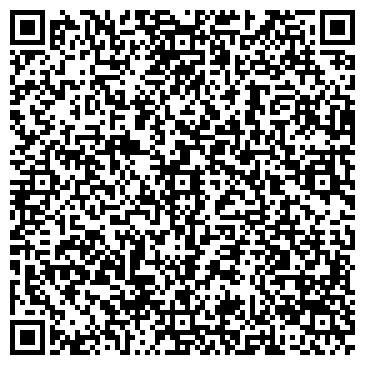 QR-код с контактной информацией организации ООО Техремэкс-ЛРТ