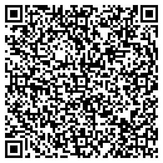 QR-код с контактной информацией организации СОФЬИНО ОПС
