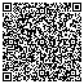 QR-код с контактной информацией организации КАШПИР ОПС