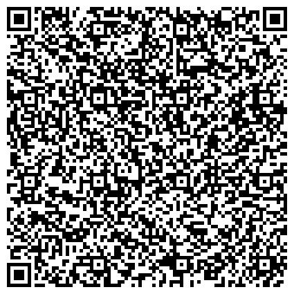 QR-код с контактной информацией организации МОСКОВСКИЙ КОЛЛЕДЖ ПРОФЕССИОНАЛЬНЫХ ТЕХНОЛОГИЙ