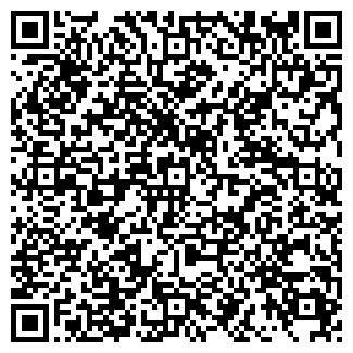 QR-код с контактной информацией организации ДАВЫДОВКА ОПС