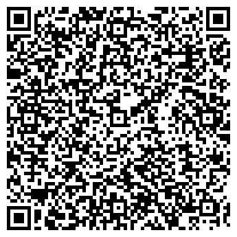 QR-код с контактной информацией организации ИНТЕЛЛЕКТ, ШКОЛА