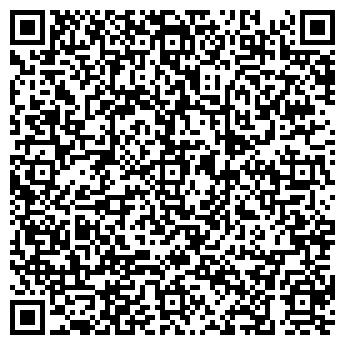 QR-код с контактной информацией организации СПАССКАЯ АВТОСТАНЦИЯ