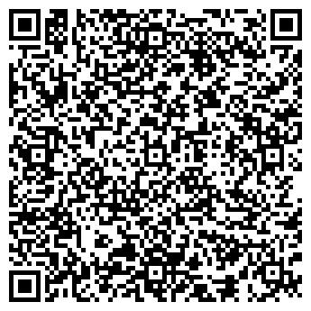 QR-код с контактной информацией организации МЕБЕЛЕОН
