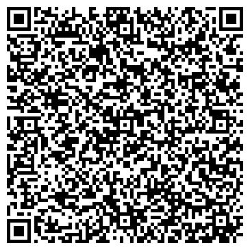 QR-код с контактной информацией организации Персона`Ж