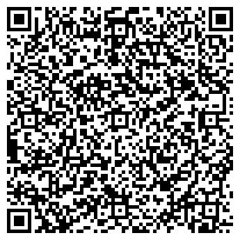 QR-код с контактной информацией организации СТО ВИДОВ