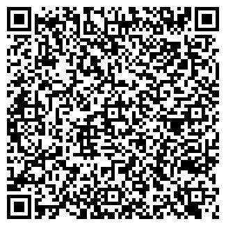 QR-код с контактной информацией организации КЛАРИС-М