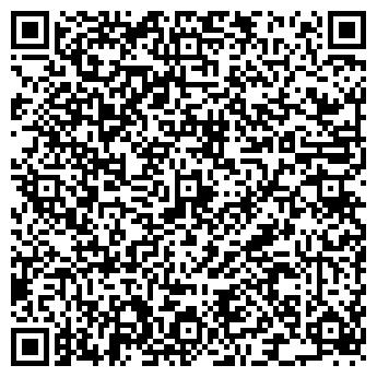 QR-код с контактной информацией организации А.Р.ИМПЭКС