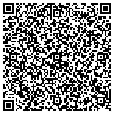 QR-код с контактной информацией организации ДАБЛ ЛИВЗ