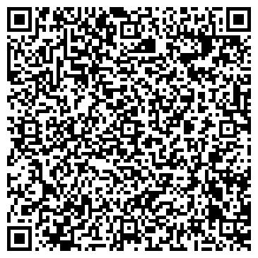QR-код с контактной информацией организации МАССИВ ДУБА